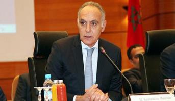 صلاح الدين مزوار : مسار العودة للاتحاد الإفريقي يوقف خطوات خصوم الوحدة الترابية