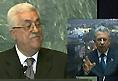 ملف للنقاش  > طلب العضوية الكاملة لفلسطين في الأمم المتحدة ومآلات القضية