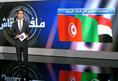 ملف للنقاش  : مسارات التغيير بكل من تونس وليبيا ومصر ومسار الإصلاح في المغرب