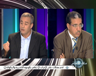ملف للنقاش  : ملف للنقاش : مواقف أحزاب سياسية إزاء أجندة الانتخابات المقبلة