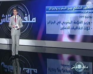 ملف للنقاش  : العلاقات المغربية الجزائرية