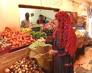 مواطن اليوم > الأسر المغربية وهاجس الأسعار خلال رمضان