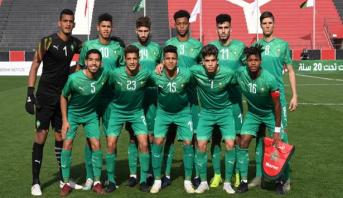 """""""الأشبال"""" يتأهلون إلى نصف نهائي كأس العرب ويتعرفون على منافسهم"""