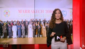 شاشة تفاعلية .. انخراط كبير للمغرب في مجال الحفاظ على البيئة