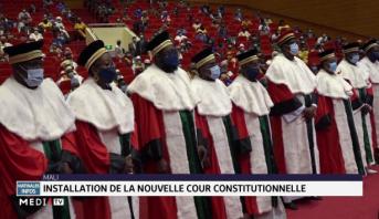 Mali: installation de la nouvelle cour constitutionnelle