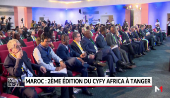 Maroc.. 2ème édition du CYFY Africa à Tanger
