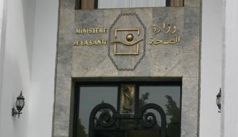 Les délégués de la Santé à Kénitra et Larache n'ont pas été démis de leurs fonctions (ministère)