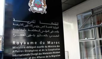 """Le ministère délégué chargé des MRE adopte le """"bureau d'ordre digital"""""""