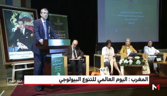 المغرب يحتفل باليوم العالمي للتنوع البيولوجي