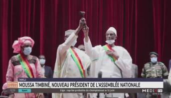 Mali: Moussa Timbiné, nouveau président de l'Assembée nationale