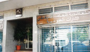 Le Conseil d'administration de la MGPAP dissolu