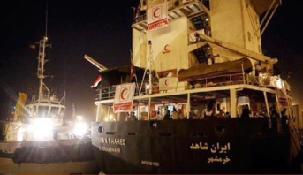 حرس الحدود السعودي ينقذ سفينة نفط إيرانية بالقرب من ميناء جدة