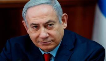 نتانياهو في الحجر الصحي الاحترازي بسبب كورونا