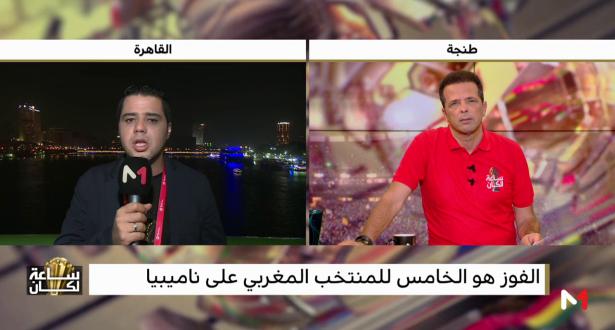 """مراسلة نوفل العواملة حول متابعة الجماهير المغربية لمباراة """"الأسود"""""""