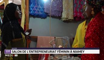 Niamey: le Salon de entrepreneuriat féminin ferme ses portes