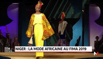 FIMA: Les grands stylistes africains en conclave à Niamey