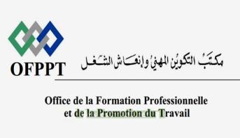 التكوين المهني .. إستراتيجية مغربية لدعم المنظومة الصناعية للمملكة