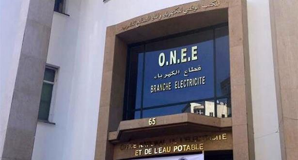 Electricité : la BAD accorde au Maroc un financement de 245 millions €