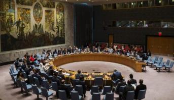 انتخاب قاض مغربي في آلية دولية بمجلس الأمن
