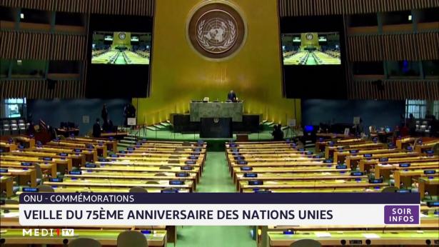 75e anniversaire des Nations Unies