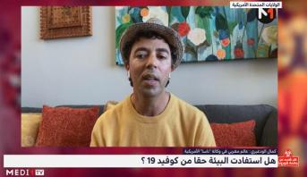 """رسالة كمال الودغيري العالم المغربي في """"ناسا"""" حول جهود المغرب لمواجهة كورونا"""