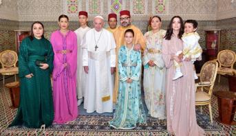 البابا فرانسيس يلتقي أفراد الأسرة الملكية بالرباط