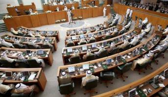 سؤال في البرلمان الكويتي حول عدم التصويت لملف المغرب 2026