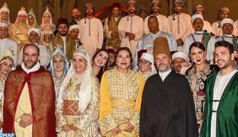 La Princesse Lalla Hasnaa préside l'ouverture du 25è Festival de Fès des musiques sacrées du monde