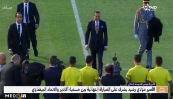 """الأمير مولاي رشيد يشرف على المباراة النهائية لكأس العرش بين الحسنية و""""الطاس"""""""