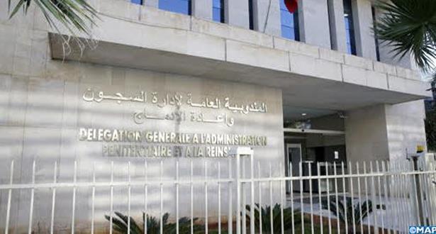 Prison locale Tanger 2: les détenus des événements d'Al-Hoceima transférés à d'autres établissements suite à des comportements contraires aux lois
