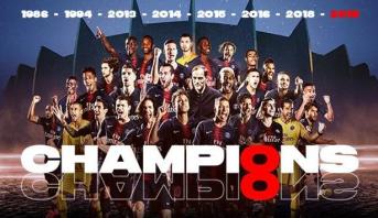 بطولة فرنسا: باريس سان جرمان يحتفظ باللقب الثامن في تاريخه