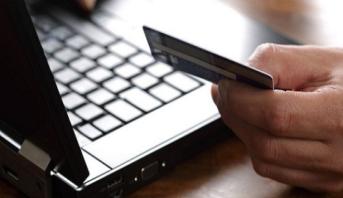 E-commerce: 14,3 millions d'opérations pour 6 MMDH enregistrées en 2020