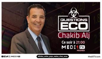 Le patron de la CGEM invité de Questions Eco ce soir à 21h