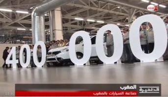 فيديو .. صناعة السيارات بالمغرب أحد القطاعات الأكثر دينامية