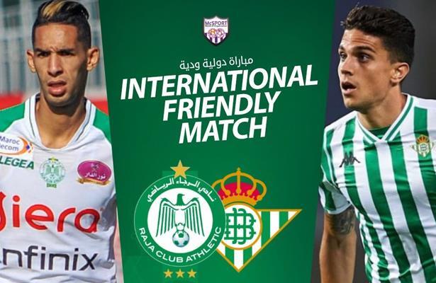 Le Raja affronte en match amical le Real Betis