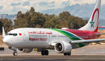 السنغال: شركة الخطوط الملكية الناقل الرسمي للطريقة التيجانية