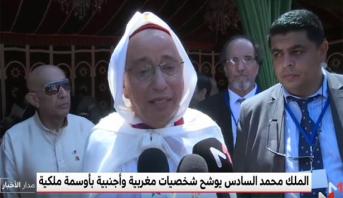 عدنان الرمال : توشيحي بالوسام الملكي حلم يتحقق ورسالة ملكية للباحثين والجامعيين