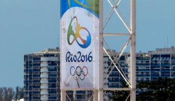 القضاء البرازيلي يقفل منشآت ريو 2016 لأسباب متعلقة بالسلامة