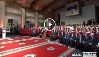Vidéo: Le Roi Mohammed VI préside la cérémonie de lancement des programmes de développement des régions Dakhla et Guelmim