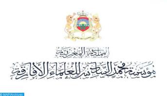 فرع مؤسسة محمد السادس للعلماء الأفارقة بغينيا : الملك يضع القضية الفلسطينية دائما على نفس مستوى قضية الصحراء المغربية