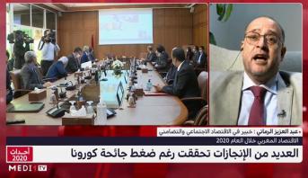 الرماني يوضح أثر صندوق التضامن في دعم القدرة الشرائية للمغاربة في زمن الجائحة