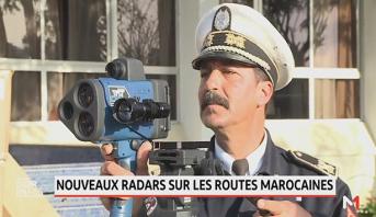 Nouveaux radars sur les routes marocaines