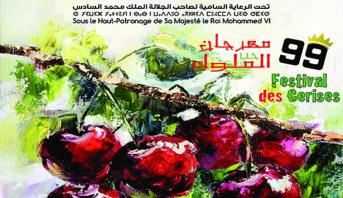 افتتاح فعاليات مهرجان حب الملوك في دورته الـ99
