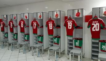 """تشكيلة """"الأسود"""" لمواجهة ليبيا في نصف نهائي بطولة افريقيا للاعبين المحليين 2018"""