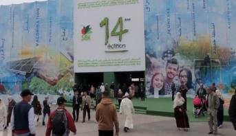 المعرض الدولي للفلاحة بالمغرب يسجل أزيد من 850 ألف زائر خلال سنة 2019
