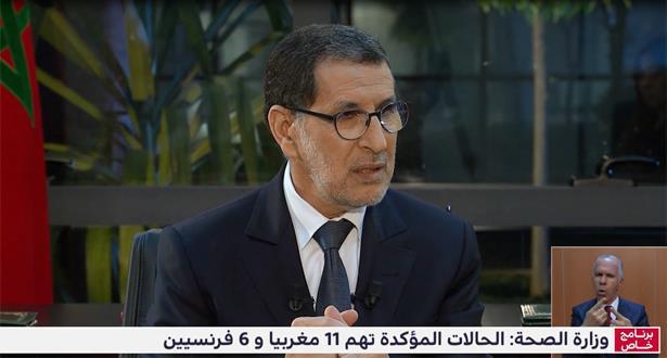رئيس الحكومة يجيب .. هل الوضع في المغرب متحكم فيه بسبب كورونا؟