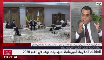 منار اسليمي : هناك تحول كبير وإشارات متبادلة في العلاقات بين المغرب وموريتانيا