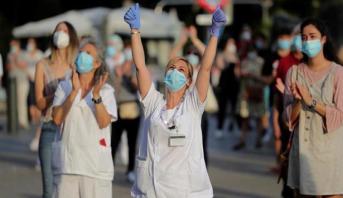 فيروس كورونا في إسبانيا .. عدم تسجيل أية حالة وفاة في ظرف 24 ساعة الأخيرة