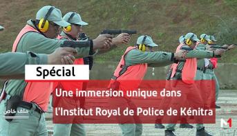 Edition Spéciale > Spécial .. Une immersion unique dans l'Institut Royal de Police de Kénitra - Partie 2