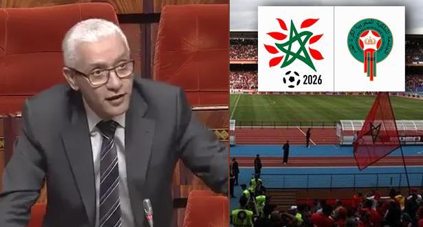 الطالبي العلمي يشرح ملف المغرب 2026 بلغة الأرقام